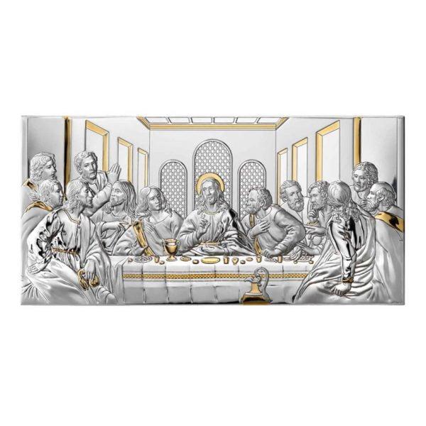 icoana argint cina cea de taina 39x19cm color 787 8076 1