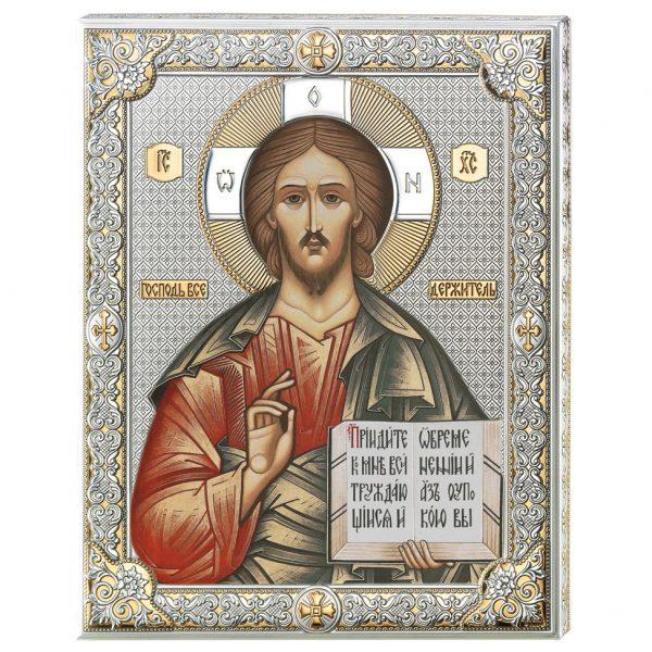 icoana argint iisus hristos 20x26 cm 405 404030 1