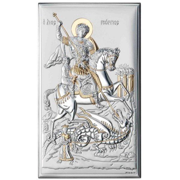icoana argint sfantul gheorghe 12x20cm auriu 753 9029 1