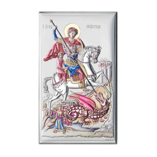 icoana argint sfantul gheorghe 12x20cm copie 151 5243 1