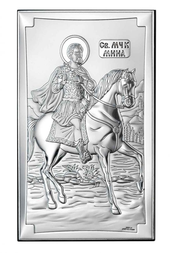 icoana argint sfantul mina ocrotitorul pagubitilor 6 5x11cm 194 878267 1