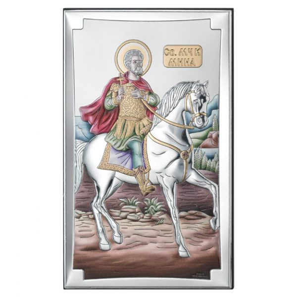 sfantul mina argint 9x15cm color 488 1154 1