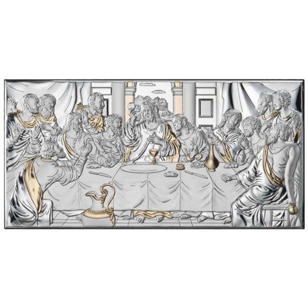 3164 icoana argint cina cea de taina 15x9cm auriu