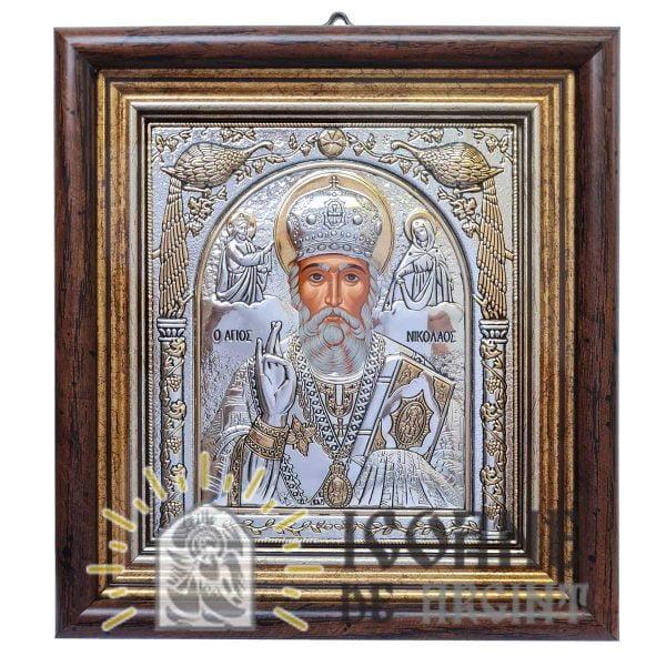icoana Sfantul Nicolae cu geam